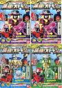 Food toys mini Naruto gattai series 03 rally! Otomo Ninja 4 type set