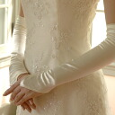 In a fingerless wedding glove elbow of the glove - satin (40cm)