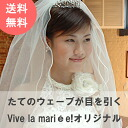 25% Wavy Wedding Veil and wedding veil short type back length 85 cm