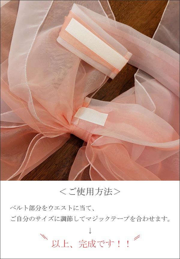 オレンジ オーガンジー ウエディング ウェディング ウエディングドレス アレンジ 結婚式 ブライダル 二次会 パーティー ウェディングドレス小物 [Y078]