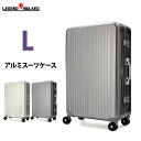 "Suitcase Lsaizu ultra light weight aluminum carry case carry bag carry-back travel for body bag large new 7 day 8 day 9 day long stay free baggage 158 cm ""outlet translation is not genuine '""1000-72'"