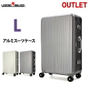 "Suitcase Lsaizu ultra light weight aluminum carry case carry bag carry-back travel for body bag large new 7 day 8 day 9, long term stay free baggage 158 cm rimowa Zebari is not ""B-1000-72"""