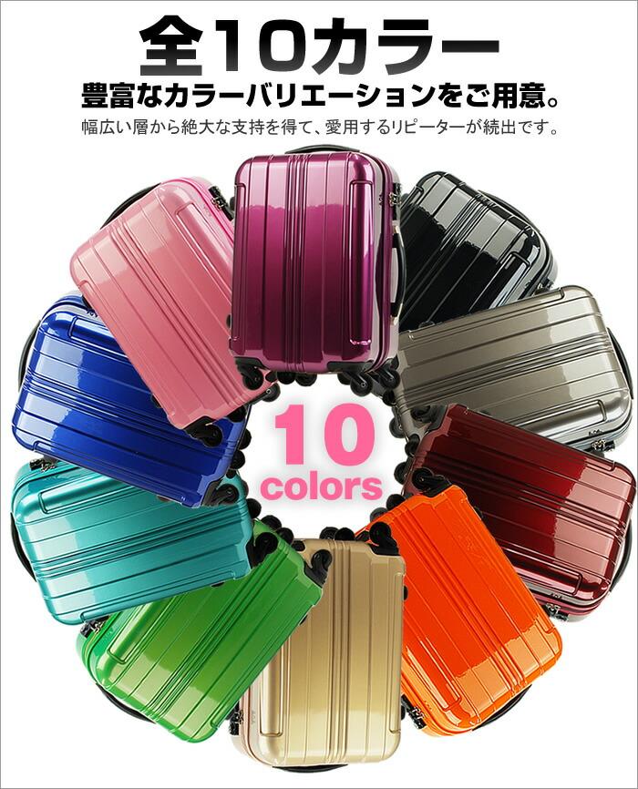 10色展開