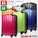 "Medium-sized medium size ""5020-60"" for for suitcase carrier bag carry case carry-back traveling bag super light weight ABS resin TSA lock five days for six days for seven days in a day"