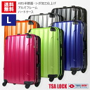 "Large-scale large size ""5020-70"" for for suitcase carrier bag carry case carry-back traveling bag super light weight ABS resin TSA lock seven days for eight days for nine days in a day"