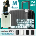 "Stopper suitcase medium size carry case Msaiズ capacity expansion features free baggage allowance 158 cm within a new carry bag for travel bag super light-weight 7, 8, 9, long term stay ""5083-66]"
