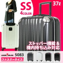 """3 light weight small size night - day TSA lock 100% PC SS size hardware case """"6003-48"""" more than carry-on max cabin in the plane with sale target deep-discount suitcase carrier bag carry case carry-back traveling bag stopper of"""