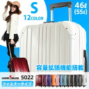 """Medium size """"5022-55"""" (small size) for for suitcase carrier bag carry case carry-back traveling bag TSA lock capacity extension super light weight three days for four days for five days on 6th on 7th in a day or """"5022-60"""" (medium size)"""