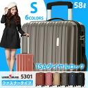 Suitcase (WALKER LEGEND: legend Walker) S size (3 nights 4 nights 5 nights) fasteners (5301-58