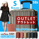 "Suitcase Ssaizu ultra lightweight carry case carrying bag carry-back travel for bag small new 4 day 5 day free contract baggage 158 cm outlet translation and very cheap ""B-5301-58"""