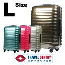 "Sale target cheap suitcase carry bag carry case carry bag travel bag super lightweight TSA lock aluminum frame large L size 7, 8, 9, 10, 11, 12, night capable hard case ""5803-71'"