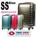 "Lightweight 2nd 3rd day correspondence hardware cases ""5803-48"" more than suitcase carrier bag carry case carry-back traveling bag super light weight TSA lock aluminum frame small size SS size a day"