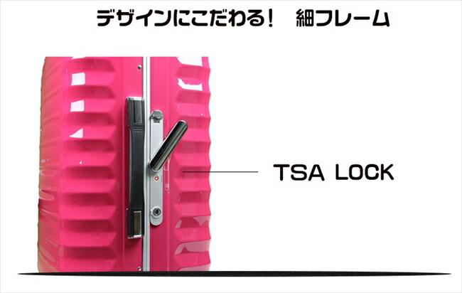 �����ĥ����� ���������߲� �����Хå� �����Хå� ���������� �����Ĥ����� suitcase carrybag �͵� ι�Գ� �ޥå�������ӥ� ���� TSA��å� ����ߥե졼�� ���� SS M L������:003