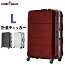 Suitcase WALKER LEGEND legend Walker 6021-70 new products weight measurement function measure scale travel meter L size texturing frame 9 nights 7 nights 8 nights