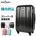 "Sale for cheap suitcase carry bag carry case carry-back travel bag capacity expansion features 100 %PC 1, 2, 3, night capable small SS size ultra light airplane bringing Max cabin hard case ""5506-45'"