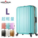 """Lightweight 100% PC TSA lock 7th 8th 9th 10th 11th 12th day correspondence large size large size """"6702-70"""" more than suitcase carrier bag carry case carry-back traveling bag of"""