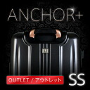 """Outlet translation and cheap suitcases on Board permitted SS size ultra lightweight carry case carrying bag carry-back travel for small bag stopper with capacity expansion features 2, 3, """"ANCHOR + B-6701-48 '"""
