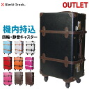 "Outlet translation and cheap trunk carrier on Board permitted small carry bag carry bag carry case who care leather SS sizes 2, 3, 4-wheel ""7102-47]"