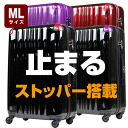 """Sale target cheap suitcase carry bag carry case carry bag travel bag stopper ultralight small レジェンドウォーカー 5, 6, 7 nights for TSA lock %PC 100 ML size """"6003-66]"""