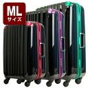 "Medium-sized ML size hardware case ""6010-65"" 10P01Jun14 for in 5 carrier bag suitcase carry-back carry case popularity traveling bag TSA lock light weight aluminum frame days in 6 days in 7 days"