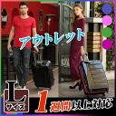"""Outlet translation and cheap suitcase carry bag carry bag carry case popular super lightweight 7, 8, 9, long term stay large Lsaizu """"B1-6016-70"""""""