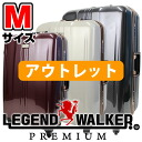 """Hardware case """"6700-60"""" for for medium size medium size five days with outlet reason ant sale target deep-discount suitcase carrier bag carry case carry-back traveling bag TSA lock stopper on 6th on 7th in a day"""