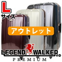 """Outlet reason ant sale target deep-discount suitcase carrier bag carry case carry-back traveling bag TSA lock stopper 付超軽量大型 large size 7th 8th 9th 10th 11th 12th day correspondence hardware case """"6700-72"""""""