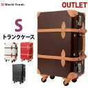 """Small """"A7002-53"""" for for outlet reason ant trunk case suitcase carrier bag carry case carry-back traveling bag three days for four days for five days in a day"""