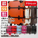 """Four carry-on max cabin SS size 2nd 3rd day correspondence small size in the outlet reason ant sale target deep-discount trunk case suitcase carrier bag carry case carry-back traveling bag leather airplane a day """"7102-47"""""""