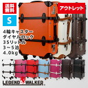 """Four medium size for for outlet reason ant sale target deep-discount trunk case suitcase carrier bag carry case carry-back traveling bag leather small size three days for four days for five days in a day """"7102-53"""""""