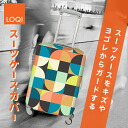 Loqi-cover-mobile-n2