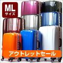 "Light weight ""KP-517-66"" more than correspondence large size ML size on anchor outlet reason ant sale target deep-discount suitcase carrier bag carry case carry-back traveling bag TSA Locke exchange double caster 5th on 6th on 7th in a day"