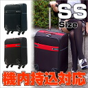 """Carry-on max cabin super light weight TSA lock 1st 2nd 3rd day correspondence small size XS size """"4037-39"""" in the soft carry suitcase carrier bag carry case carry-back traveling bag airplane"""