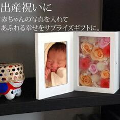 出産祝いにお花箱