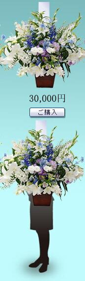お供え 花¥20000