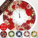 Flower clock / プリザーブドフラワー /