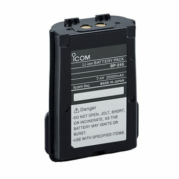 ICOM(アイコム)リチウムイオンバッテリーパックBP-245N