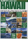 SURFIN'a GO-GO HAWAII サーフィンアゴーゴーハワイ / book surfing / bk-gogohfs3gm