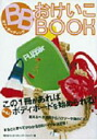 BB you practice workbook / boogie board books book surfing 02P01Sep13fs3gm