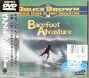 Mildew afoot _ adventure / surf DVD/dvd2120fs04gm