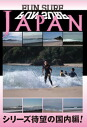 FUN SURF JAPAN 팬 프 재팬/서핑 DVD fs04gm02P01Feb15