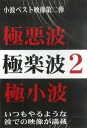 극락 파 2/서핑 DVD fs04gm
