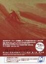 사카구치 켄지의 일본 열도 서핑 기행 제1장・가을과 겨울편/서핑 DVDfs3gm