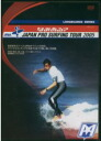 2005 JAPAN PRO SURFING TOUR LONGBOARDS / long board DVD / dvdl1710fs04gm