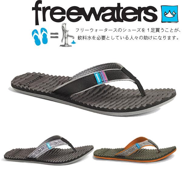 Shirahama Mariner | Rakuten Global Market: freewaters-free water ...