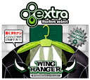 Extra extra WING HANGER wing hanger folding-style wet suit hanger / surfing is helpful; wet suit care product wet suit surfing fs3gm