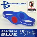 POWER BALANCE power balance Samurai Blue model JAPAN NATIONAL TEAM MODEL fs3gm