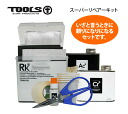 TOOLS supermarket repair kit surfboard repair kit) / surf article fs04gm