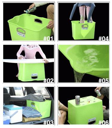 TOOLS ウォーターボックス/フレックスバケツ サーフボード ウエットスーツ