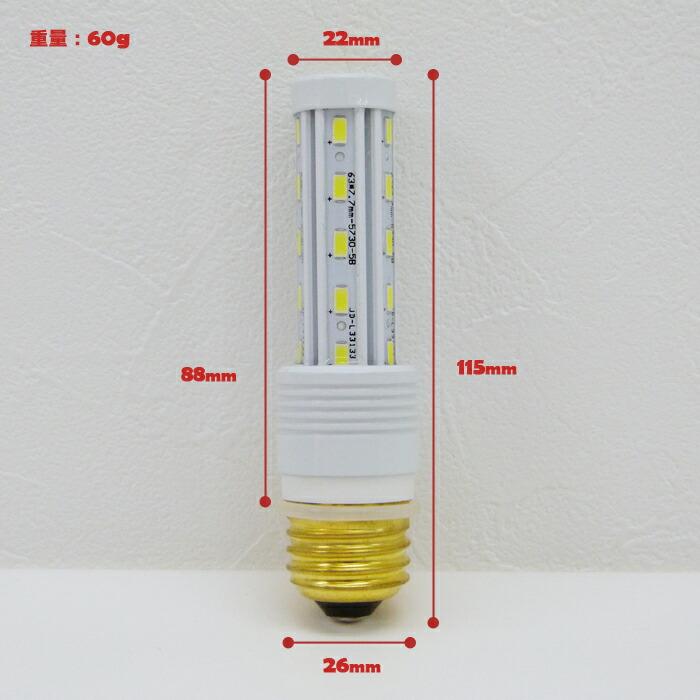 12月24日頃より順次発送予定4個セットE26口金AC100v対応LED電球無極性防水6w6000k船舶漁船船の室内電球イカ釣り集魚灯LED防水電球